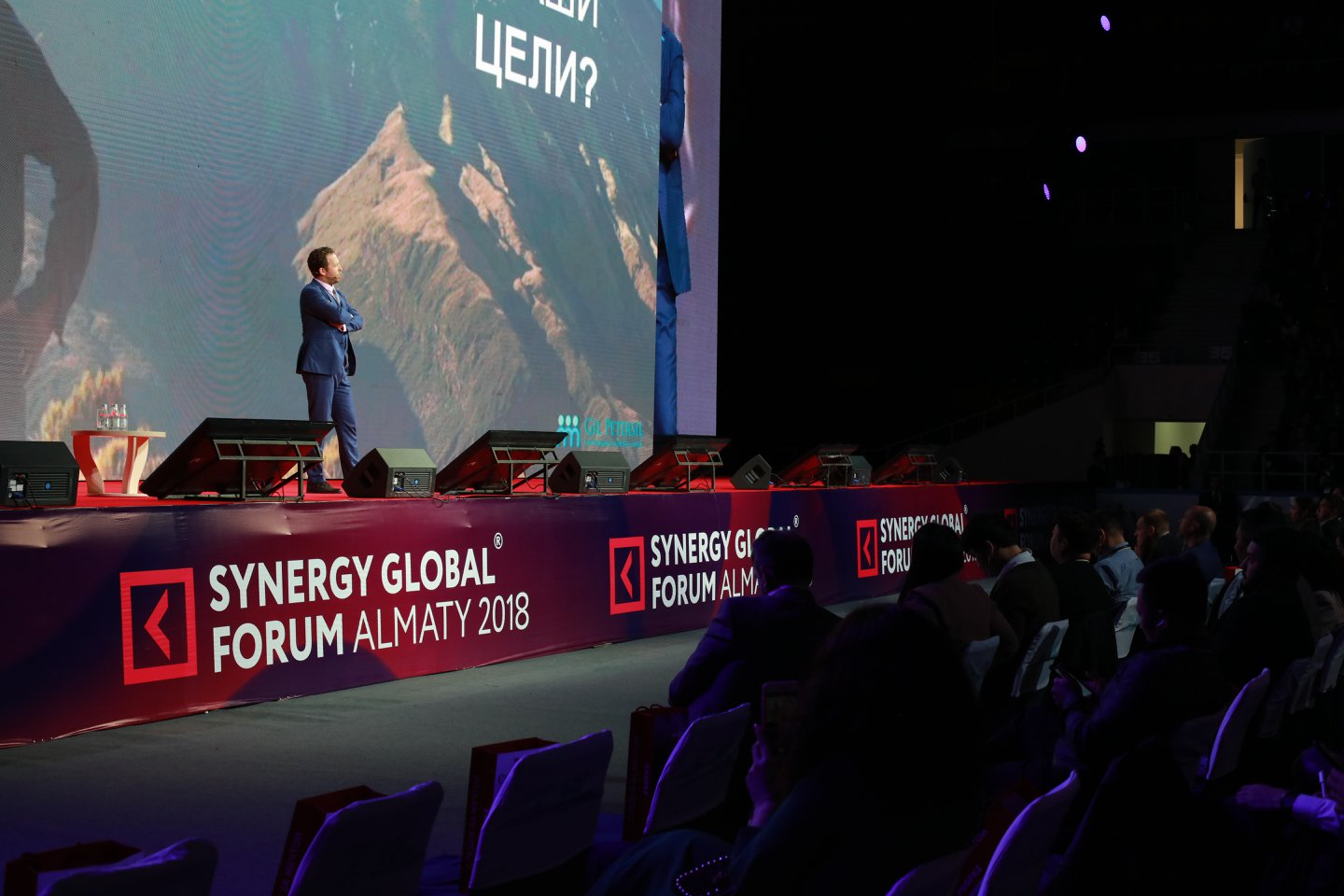 Synergy Global Forum Almaty 2018